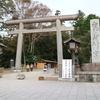 東国三社巡り Vol.2 <鹿島神宮>