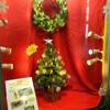 昆虫園のクリスマスツリー