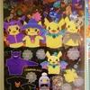 【予告】Halloween Parade 2015 (2015年9月5日(土)発売)