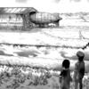 進撃の巨人 謎考察 エルディアとマーレ。進撃世界は民族抗争だった?