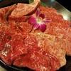 『俺の焼肉』は安い肉ばっか食べてきた私にとって最高のひととき