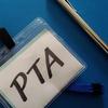 秋は【役員フラグ】の季節?PTA・保護者会の引受けにメリットはある?