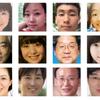 中国人と日本人と韓国人、どう見分ける?