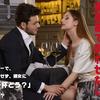 いい女は居酒屋で酔わせない【オーセンティックバーオードヴィー@ハイアット・リージェンシー東京】