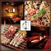 【オススメ5店】水道橋・飯田橋・神楽坂(東京)にある串焼きが人気のお店