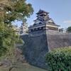 日本語わからない観光客と英語話せない私と熊本城観光
