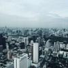 タイ: 世界銀行が2021年の経済成長見通しを3.4%に引き下げ