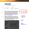 【Premiere Pro】Premiere Proで.webm形式の動画を書き出す