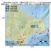 2016年10月04日 14時33分 十勝地方北部でM2.5の地震