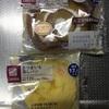 ローソン:ロカボ:さつまいも蒸しパン/ブランロールケーキ