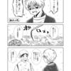 【漫画18】ブラコン