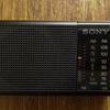 ラジオでラジオを聴こう SONY ICF-P36