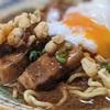 7年連続金賞「たぬ金亭」の豚玉丼をお取り寄せ&アレンジレシピ