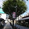 阪急伊丹駅からJR伊丹駅へ