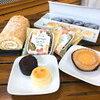 【ふるさと納税】北海道池田町からロールケーキとプチスイーツセットが届きました