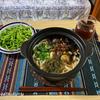 今日の在宅勤務飯:1月22日(金)+2021年ダイエット記録