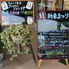 軽自動車!!よりどりみどり!! ウッドベル新車祭開催中!!
