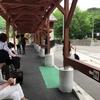 温泉旅行①