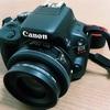 Canon EOS Kiss X7 ブログ写真用に使っているカメラを紹介します。