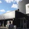 【湘南産直グルメ】葉山ステーションは絶品飯の宝庫!