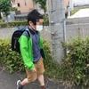 【体験入学】こんなに違う?!日本と上海の小学校【夏休み一時帰国】