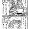 きのこ漫画『ドキノコックス⑧おるー。』の巻