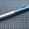 三菱鉛筆 クルトガ ハイグレード 0.3