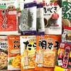 日本での調達品