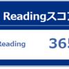 英語学習を始めます