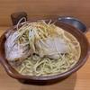 ラーメン二郎 八王子野猿街道店2 『大ラーメン麺増し600g ネギ 生玉子』