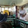 【鹿児島の海はエメラルドグリーンだった!】長島のえびす屋でグラスボートに乗船