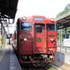 絶景と鉄道技術を感じられる特急いさぶろう・しんぺい号(2018/08/04)