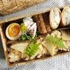 【レシピ】タケノコづくし、春の土用弁当をこしらえましょう