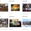 """◆全国商工会連合会:「旅行エージェント・観光関連メディア」と「地域の""""お宝を抱えた""""商工会」とをマッチング!12月14日(月)~12月18日(金)オンライン商談会を開催◆"""