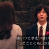 YOSHIKIはドラムを破壊しているのではなく、占いをしている。
