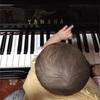 こんなピアノ教室はイヤだ!