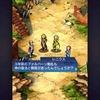 ヴァルハイトライジング:ドット絵+テラバトル+FFBEの王道ファンタジー物語