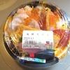 若狭フィッシャーマンズワーフで昼食 『とれとれ寿司』でテイクアウトしてみた!