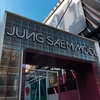 JUNG SAEM MOOL(ジョンセンムル)カロスキル店でクッションファンデとエッセンシャルムルクリームを購入