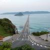 角島(1)角島大橋と角島灯台周辺:下関市