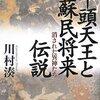 「津島神社」(再)2(津島市)