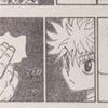 HUNTER×HUNTER No.357感想