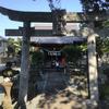 久留米 諏訪神社