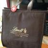 リンツ・チョコレート サマーラッキーバッグ2016(ネタバレ)