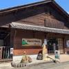 町屋カフェのこのこ(高取町)と稲渕の棚田(明日香村)をお散歩