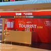 タイ、バンコクで安くスマホを使うために、ドンムアン空港でSIMカードを購入して使えるように設定してもらう