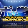 Nintendo Switch「ポッ拳 TOURNAMENT DX」の体験版をプレイ