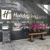 旅の羅針盤:IHG修行で初! Holiday Inn Express Kuala Lumpur City Centreに泊まってみました。