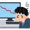 ストップ安!!株の恐ろしさを見た