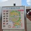 NHK学園国内スクーリング『小豆島に花とハーブを訪ねて』・・・8(了)